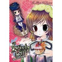 Doujinshi - Rozen Maiden / Souseiseki & Suiseiseki (Sweet Bitter すいせいせき) / Aian Bril