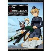 Doujinshi - Strike Witches (grim determination) / TryOne's Luck
