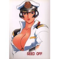 [Adult] Doujinshi - Mobile Suit Gundam SEED (SEED OFF) / 三月のライオン/熊谷はくしょん会