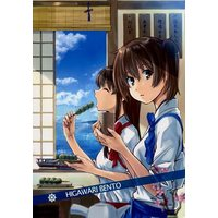 Doujinshi - Illustration book - Kantai Collection / Akagi & Kaga (HIGAWARU BENTO) / 日替わり弁当
