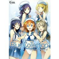 Doujinshi - Illustration book - Love Live / All Characters (Blue Collection) / @1cmだけ休憩