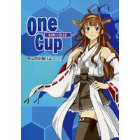 Doujinshi - Kantai Collection / Kongou (Kan Colle) (KAN COLLE One Cup 単冠湾泊地日誌 vol.1) / 丙提督(Hey!ていとく)