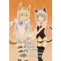 Doujinshi - Strike Witches / Eila & Sanya (Eila IN Wonder girl's land) / PROGRESS PROBLEM