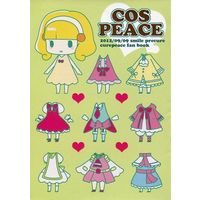 Doujinshi - Illustration book - Smile PreCure! / Cure Peace (COS PEACE) / みゆあらーめん