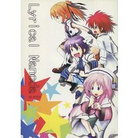 Doujinshi - Magical Girl Lyrical Nanoha / All Characters (Lyrical Nanoha) (Lyrical Nanoda!) / 勇気不躊躇