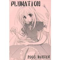 [Adult] Doujinshi - PLUMATION 2006 WINTER / PLUM