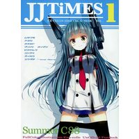 Doujinshi - Illustration book - Kantai Collection / Murakumo (Kan Colle) (JJTiMES 1) / Ice Cream Edge