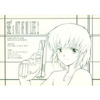 [Adult] Doujinshi - Mobile Suit Gundam SEED (SHE's OUT OF MY LIFE 2) / Katsuobushi