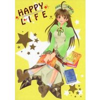 Doujinshi - Atelier Series (HAPPY LIFE) / Secret brand