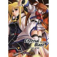 Doujinshi - Novel - Magical Girl Lyrical Nanoha / Nanoha & Fate (Eternal Blaze 1st Volume) / まじかるパステル