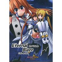 Doujinshi - Novel - Magical Girl Lyrical Nanoha / Nanoha & Fate (Eternal Blaze 2nd Volume) / まじかるパステル