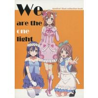 Doujinshi - Illustration book - Love Live / Honoka & Kotori & Umi (We are the one light) / ピロシキトウ