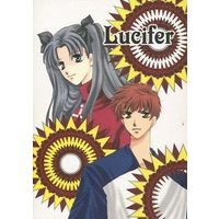 Doujinshi - Fate/stay night / Shirou & Rin (Lucifer) / Rem.