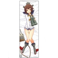 Dakimakura Cover - Kantai Collection / Yukikaze (Kan Colle)
