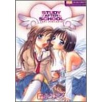 [Adult] Hentai Comics - HOTMiLK Comics (Study after school (ホットミルクコミックスエクストラ (No.09))) / Morinaga Milk