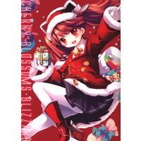 Doujinshi - Illustration book - Kantai Collection / Ryujyou (Kan Colle) (CHERRY BLOSSOMS BLIZZARD) / CHRONOLOG