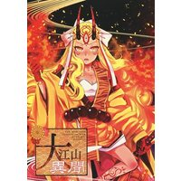 Doujinshi - Fate/Grand Order / Ibaraki Douji (Fate Series) (大江山異聞) / ALPHA PLUS