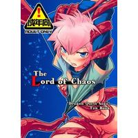 [Adult] Doujinshi - Dragon Quest (The Lord of Chaos) / Peθ