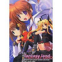 [Adult] Doujinshi - Magical Girl Lyrical Nanoha / Nanoha & Fate (fantasy land) / WS.