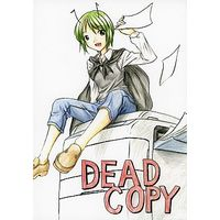Doujinshi - Touhou Project / Wriggle Nightbug (DEAD COPY) / Worst Works