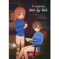 Doujinshi - Strike Witches (I would love little by little) / Alpaca plan