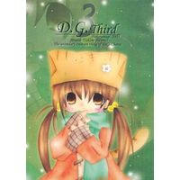 Doujinshi - DiGiCharat (D.G.Third) / 猫柳