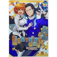 Doujinshi - Fate Series (Lifhtning days) / 四○四の給湯室