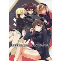 Doujinshi - Strike Witches / All Characters (LETTER FROM JOHANNNA) / VT & YtoH2