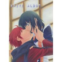 [Adult] Doujinshi - Summon Night (WHITE ALBUM) / ding★dong/katzenauge/Giraffe Child/panic voice