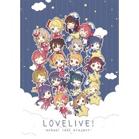Illustration book - Love Live! Sunshine!! / Eri & Honoka & Matsuura Kanan & Tsushima Yoshiko