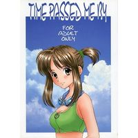 [Adult] Doujinshi - Sentimental Graffiti (TIME PASSED ME BY) / personalworks,893