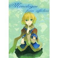 Doujinshi - Novel - Touhou Project (Monologue ~From affeclion~) / Casket