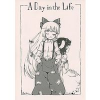 Doujinshi - Touhou Project (A Day in the Life) / Wasre Kaban