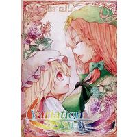 Doujinshi - Illustration book - Touhou Project (Variation ‐各種式様‐) / ぽめぐら