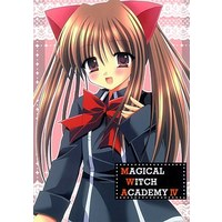 Doujinshi - Quiz Magic Academy (MAGICAL WITCH ACADEMY IV) / Silver Stone