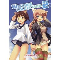 Doujinshi - Strike Witches (WITCHES COLLECTION 2) / orange*line