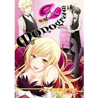 [Adult] Doujinshi - Bakemonogatari / Kiss-shot Acerola-orion Heart-under-blade (化傷monogram ~バケキズモノグラム~) / Innocent Lucy