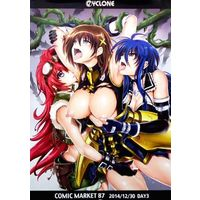 Bathroom Poster - Magical Girl Lyrical Nanoha / Yagami Hayate