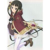 Doujinshi - Atelier Totori / Totooria Helmold (Arland Symphony) / らばぁぱにっ党