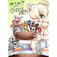 Doujinshi - Anthology - Kemono Friends / Eurasian Eagle-owl & Northern White-faced Owl & African Wild Dog (じゃぱりあんさんぶる) / EX35