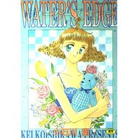 [Adult] Hentai Comics - Fujimi Comics (Water's edge (富士美コミックス)) / 小石川 圭