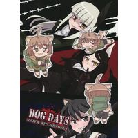 Doujinshi - Strike Witches (DOG DAYS) / ウレタンフォーム