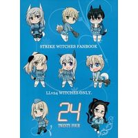 Doujinshi - Strike Witches (24 TWENTY FOUR) / ウレタンフォーム