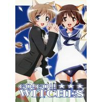 Doujinshi - Strike Witches (GO!GO!★★★ WITCHES) / 二月の虎