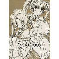 Doujinshi - Illustration book - :Scribble: / Last Garden