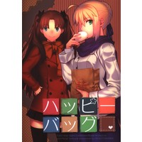 Doujinshi - Fate/stay night / Rin & Saber (ハッピーバッグ) / ネコタワワ