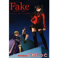 Doujinshi - Fate/stay night / Rin & Sakura & Saber (Fake ~suteki night~) / Circle Credit