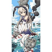 Tapestry - Kantai Collection / Shimakaze & Rensouhou Chan