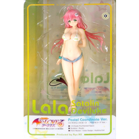 Hentai Figure - To Love-Ru / Lala Satalin Deviluke
