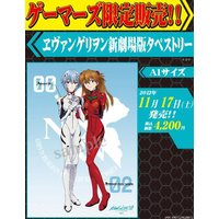 Tapestry - Evangelion / Asuka Langley